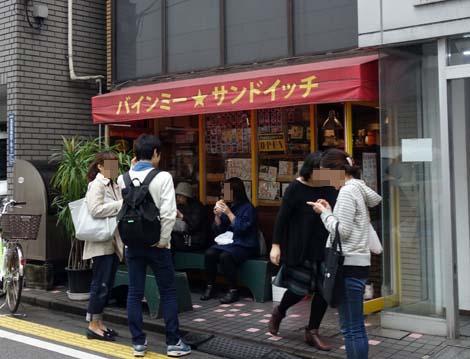【東京】ベトナム料理おすすめ8選!本場感がすご …